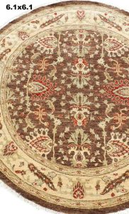 Pakistan Rug Collection